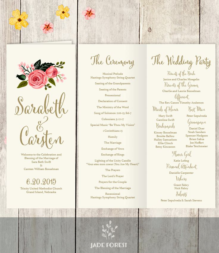 Wedding Brochure Ideas: Floral Folding Program Printable / Watercolor Flower Gold