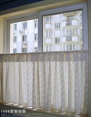 Vintage style cortinas de tela pinterest cortinas de for Cortinas vintage