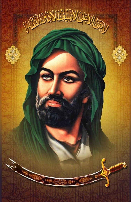 Pin By Yanni On صور ال البيت عليهم السلام Islamic Paintings Islamic Art Historical Art