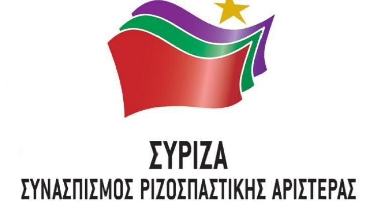 Ο ΣΥΡΙΖΑ Λάρισας καλεί τους πολίτες στην συγκέντρωση για την 1η Μαη -