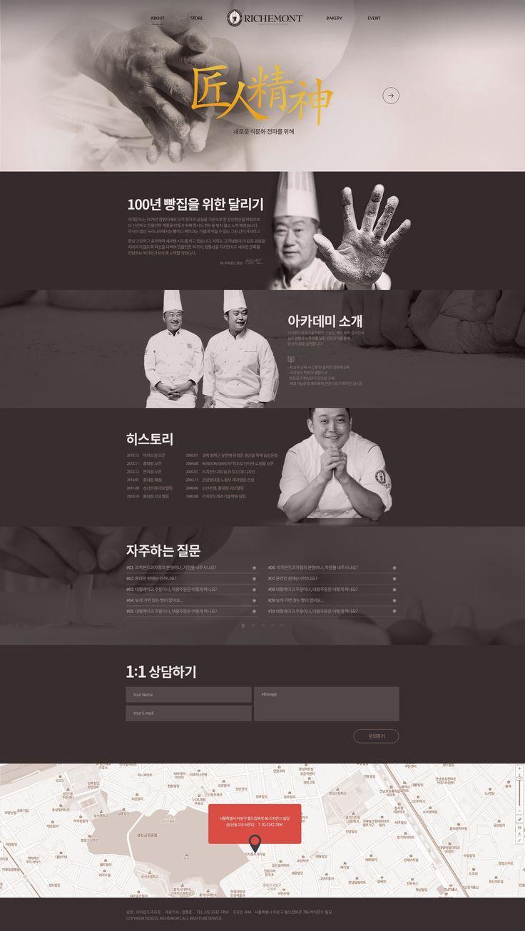 UI/UX design / Web design / UI/UX 디자인 / 웹디자인