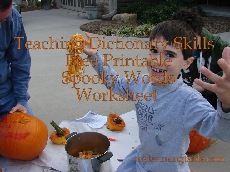 Teaching Dictionary Skills: Free Printable Spooky Words Worksheet from mylearningtable.com