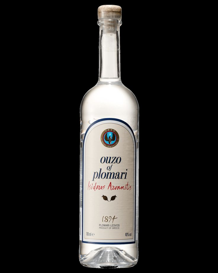 17 Best Images About Ouzo On Pinterest
