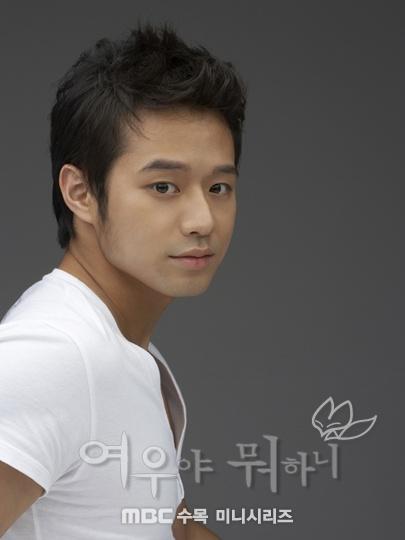 Chun myung jung dating 9