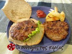 Μπιφτέκια για Burger #sintagespareas