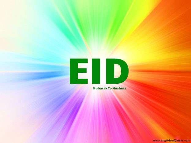 eid-mubarak-2016-wallpaper-hd-images-designsmag-07