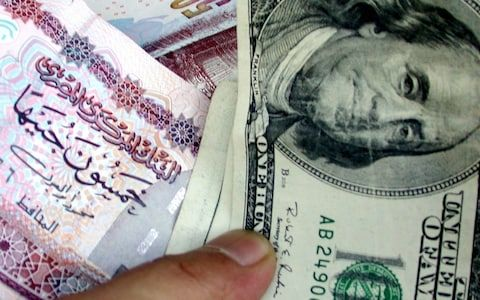 Rate Of Egyptian Pound To Dollar