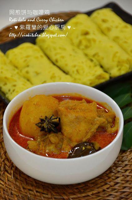 网煎饼与咖哩鸡 Roti Jala and Curry Chicken | 70-Food Bloggers ...
