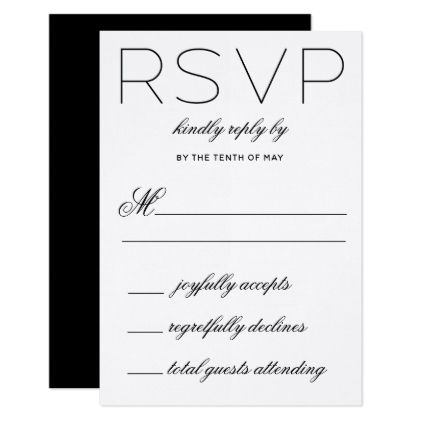 Elegant Initials Wedding RSVP card - spring gifts beautiful diy spring time new year