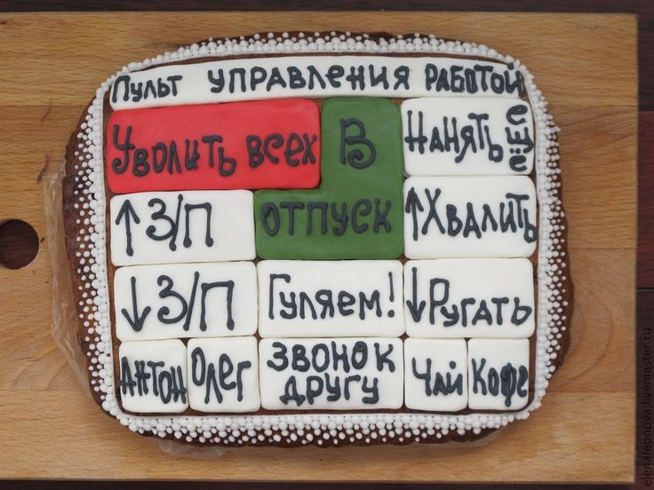 Подарок начальнику директору руководителю  Миллион Подарков