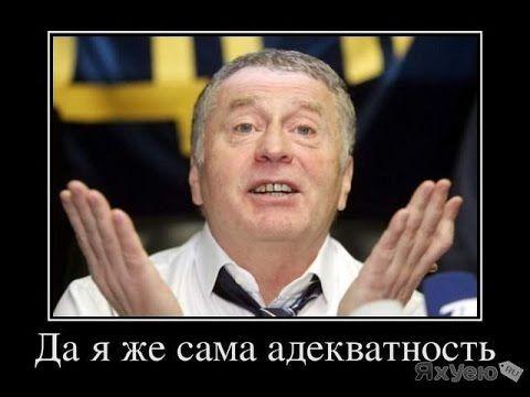 Жириновский жжет! Коломойский вернется как Ленин и будет революция на Ук...