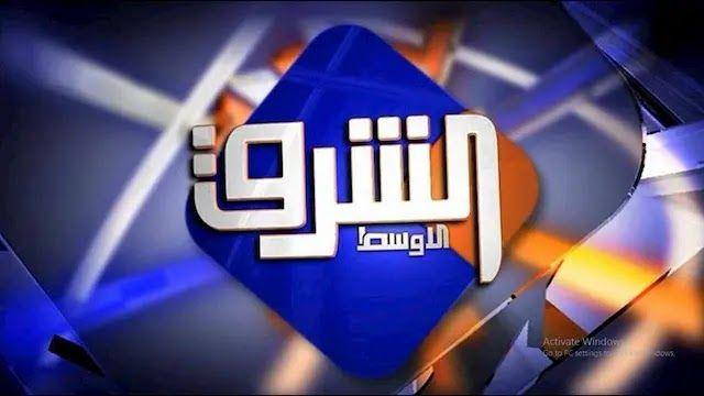 تردد قناة الشرق الجديد لعام 2021 على نايل سات وهوت بيرد وسهيل سات Allianz Logo Logos