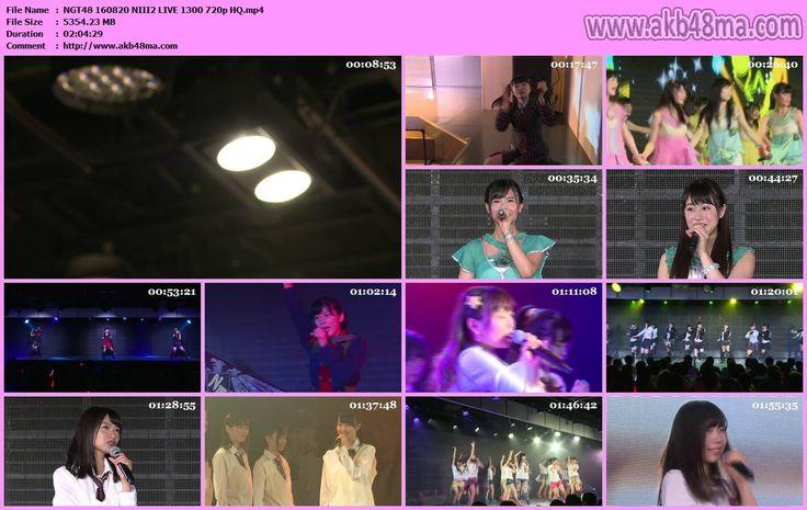 公演配信160820 NGT48 チームN パジャマドライブ公演   160820 NGT48 チームN パジャマドライブ1300 公演 LIVE ALFAFILENGT48a16082001.Live.part1.rarNGT48a16082001.Live.part2.rarNGT48a16082001.Live.part3.rarNGT48a16082001.Live.part4.rarNGT48a16082001.Live.part5.rarNGT48a16082001.Live.part6.rar ALFAFILE 160820 NGT48 チームN パジャマドライブ1830 公演 LIVE ALFAFILENGT48b16082002.Live.part1.rarNGT48b16082002.Live.part2.rarNGT48b16082002.Live.part3.rarNGT48b16082002.Live.part4.rarNGT48b16082002.Live.part5.rarNGT48b16082002.Live.part6.rar ALFAFILE…
