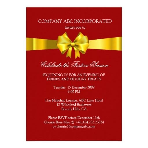 21 best Holiday Party Invitation Templates images on Pinterest - company party invitation templates