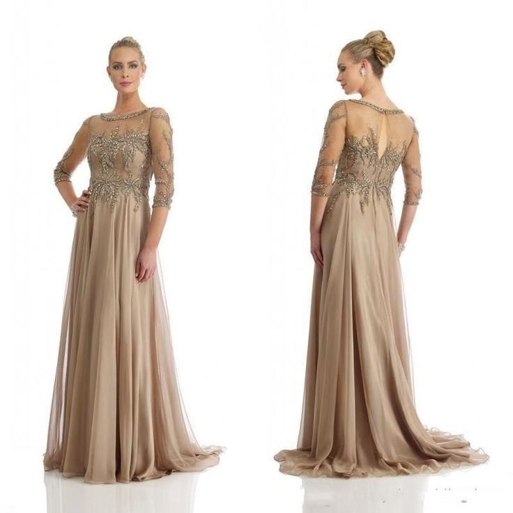 Evening Dress Fashion Designers