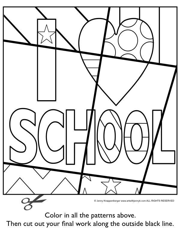Back to School Interactive Coloring Sheets + Writing ...