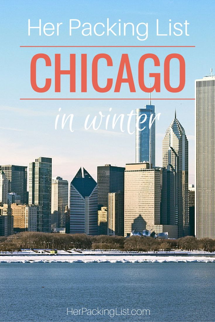 packing list for chicago in winter