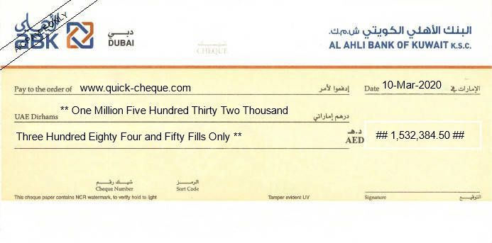 The 1 Cheque Printing Software Uae Banks Free Download Printing Software Check Printing Passport Online
