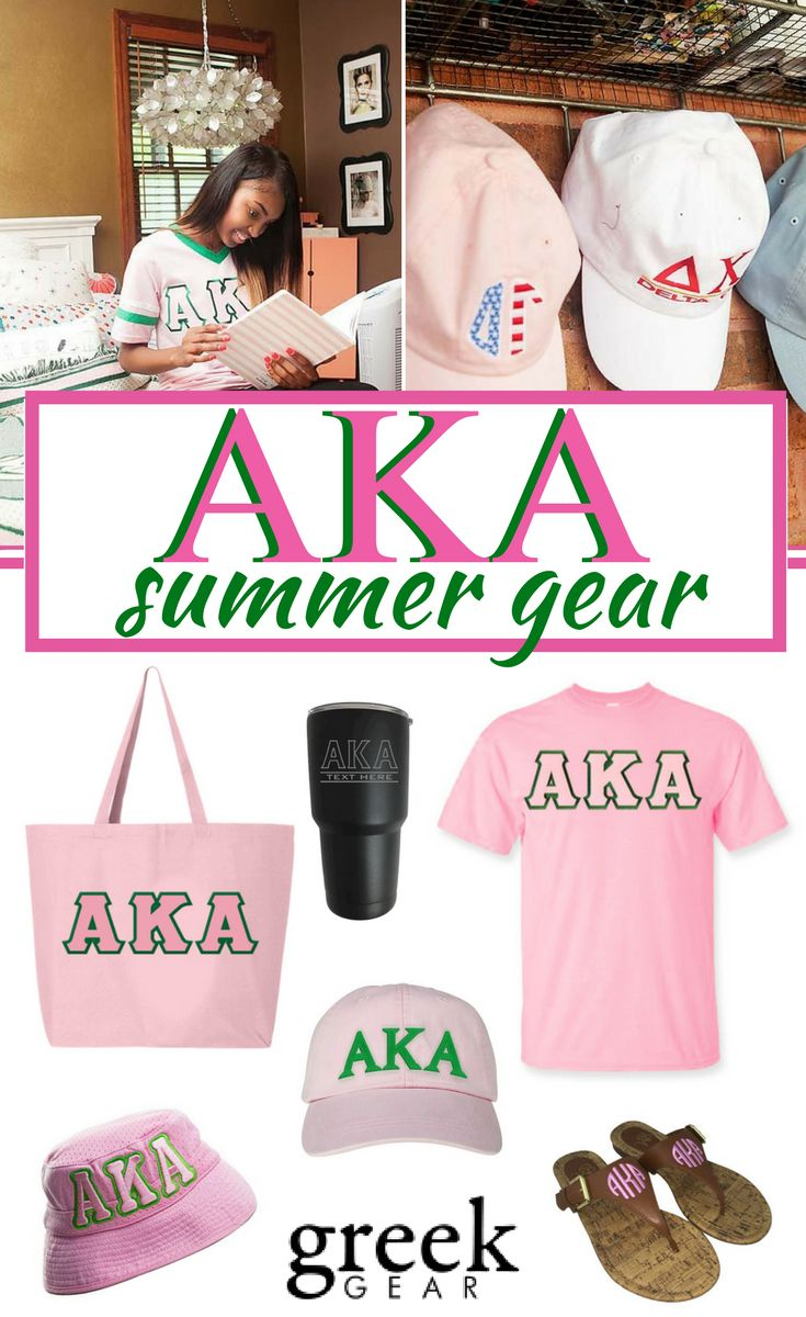 Greek Gear is the place to shop for Alpha Kappa Alpha gear and gifts. Check out our t-shirts, hats, sandals, tote bags, accessories and more!