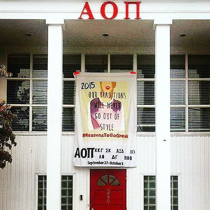 "WVU'S ΑΟΠ recruitment banner is on point!! Congrats girls! @taylorswift  #repost @aoii_wvu . #greeklife #wvu #recruitmentbanner #gogreek #AOII #exceedtheexpectation #alam #AOIIAlum   ""Our traditions will never go out of style"" #Recruitment2015 #GoGreek"