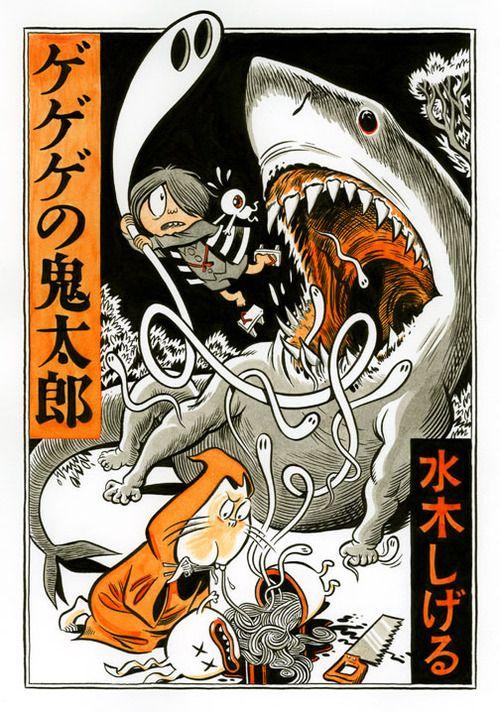 awaragainstboredom:  Tribute to Shigeru Mizuki's Gegege no Kitaro by Craig Thompson.