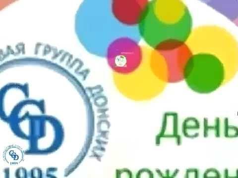 Контент-план ведения сообщества. Бизнес тренер Андрей Донских (+плейлист)