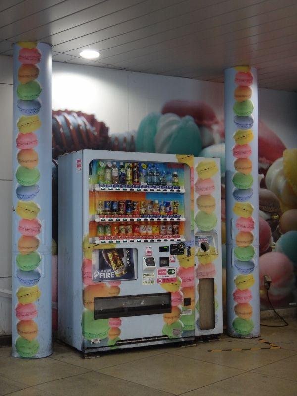 convenience store vending machine