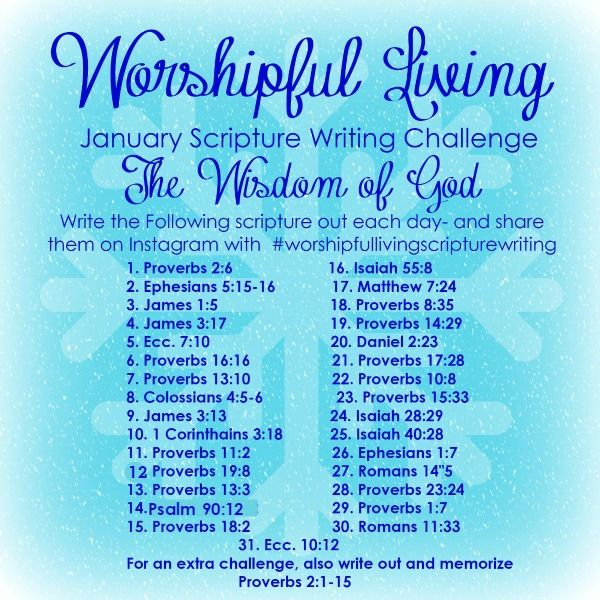 January Scripture Writing Challenge - Bible Study @WorshipfulLivin  Write out daily scriptures and post on Instagram with the #worshipfullivingscripturewriting Daily Bible Reading, Free Printables