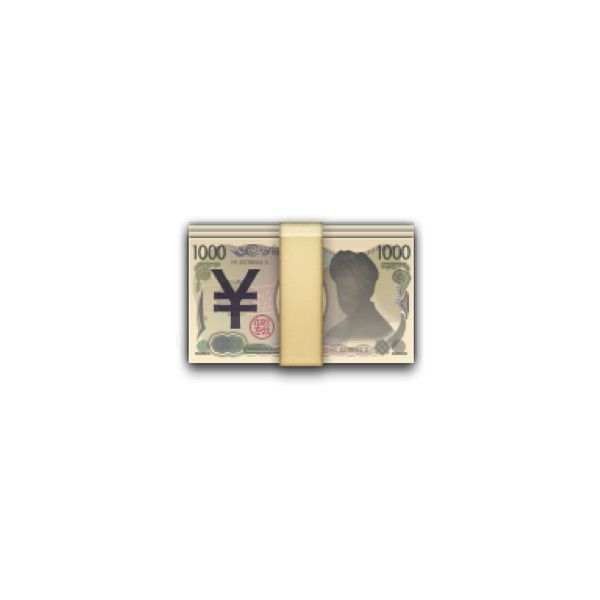 Banknote with Yen Sign ❤ liked on Polyvore featuring home, home decor, emojis, fillers, emoji signs, money sign and japanese home decor
