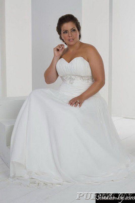 Свадебные платья больших размеров - Беларусь , Беларусь - все регионы , Работаем по всей Беларуси - Объявления, доска бесплатных частных объявлений Беларуси