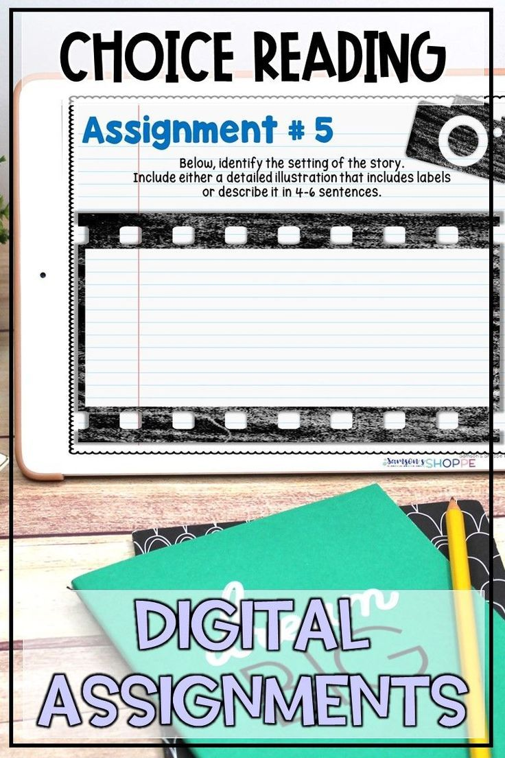 Independent Reading Digital Choice Menu For Fiction Independent Reading Reading Response Activities Blended Learning Classroom [ 1104 x 736 Pixel ]