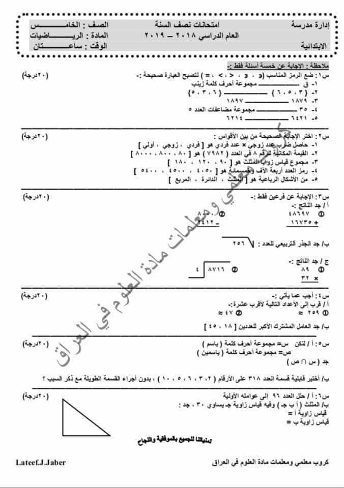 بطاقات تعليمية للأشكال الهندسية رياض الجنة Islamic Kids Activities Arabic Kids Learning Arabic