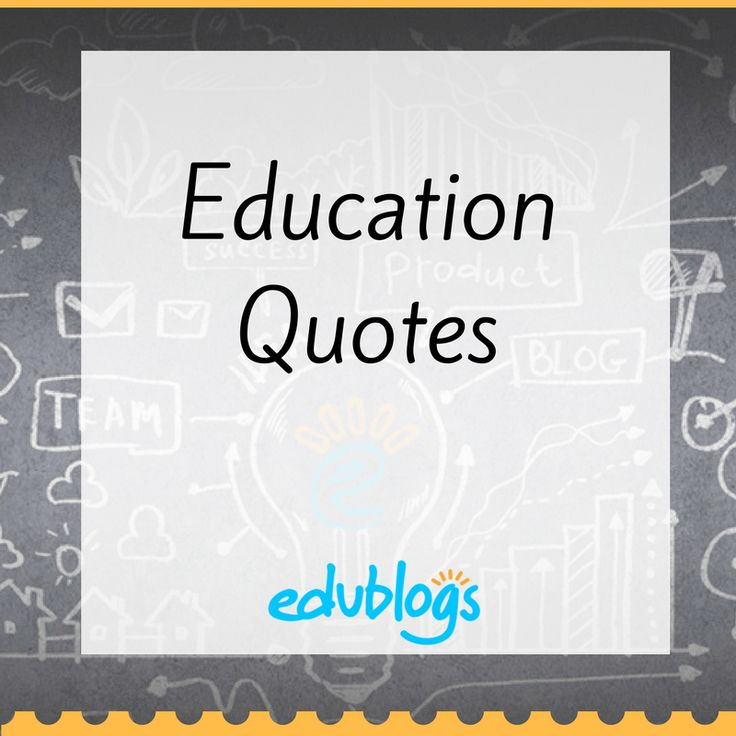Education quotes and images you can use with students or add to blog posts. Free to use.