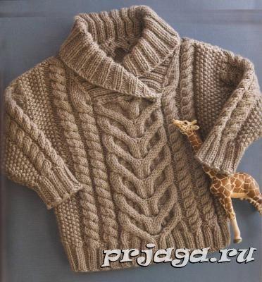 Niños suéter tejido de punto