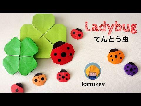 折り紙 てんとう虫 Origami Ladebug - YouTube