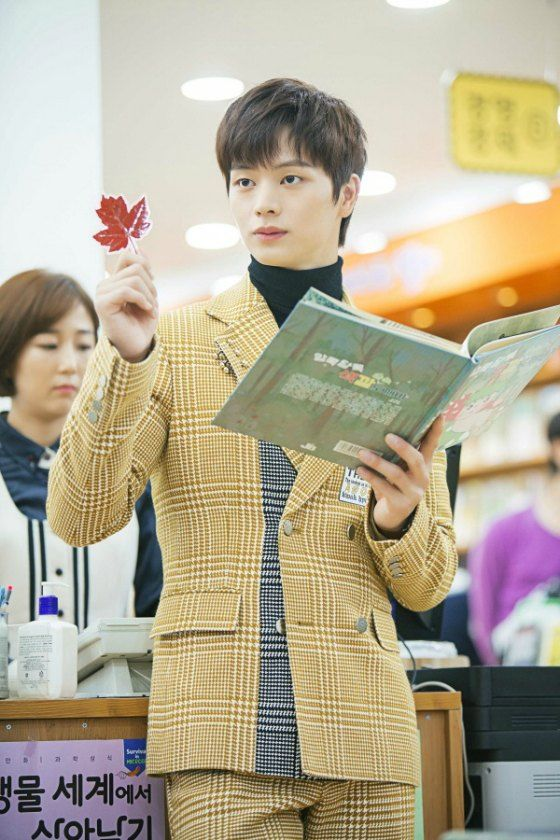 Yook Sung-jae Here's our first peek at Yook Sung-jae (Village: Secret of Achiara) in tvN's upcoming fantasy drama The Lonely, Shining Goblin, where he plays a chaebol heir whose family has served the goblin as vassals for thirteen generations. Gong Yoo stars as the mysterious goblin who aims to end his immortal life, and Yook …