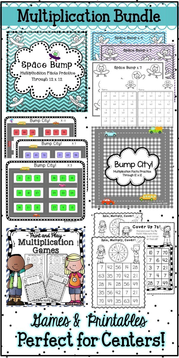 The 25 best multiplication drills ideas on pinterest bundled set of multiplication games and worksheets the perfect way to practice and review multiplication gamestrikefo Choice Image