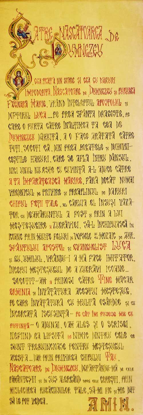 """Vernisaj A.F.A.P.R.R. – SĂRBĂTOAREA BRESLEI 2017 @ Muzeul Național al Satului """"Dimitrie Gusti""""   http://artportfolio.ro Claudiu Victor Gheorghiu: Filacteră cu Rugăciunea iconarului către MAICA DOMNULUI din Erminia Picturii Bizantine, tempera, tuș și foiță de aur pe hârtie,100 x 30 cm, 2001. Este prima filacteră pictată de mine, in 2001."""