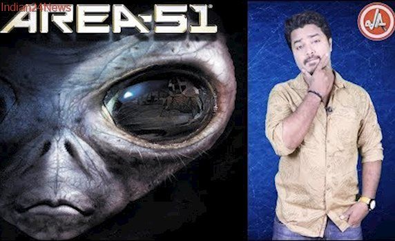 AREA 51 MYSTERY   Unknown Facts About AREA 51 Revealed in Telugu   Vikram Aditya