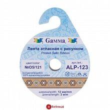 ALP-123 Лента атласная 12ммх3,0м №05/121 орнамент/св.охра