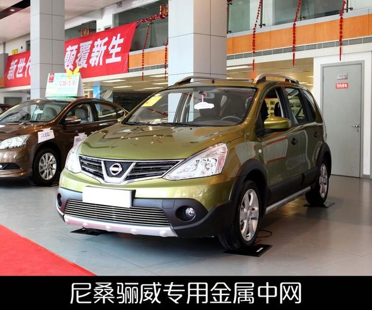 7 best nissan grand livina images on pinterest nissan autos and cars cheap grille grill buy quality grill stainless directly from china grille nissan suppliers for nissan livina quality stainless steel car front bumper mesh cheapraybanclubmaster Image collections