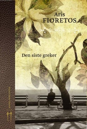 """""""Gjennom en tilsynelatende tilfeldig rekkefølge av minner trer bildet av den greske arbeidsinnvandringen fram i et fornøyelig, skarpt og litterært overbevisende lys."""" Tom Egil Hverven, Klassekampen"""
