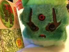 Dengue Fever Microbe Plush New With Tag