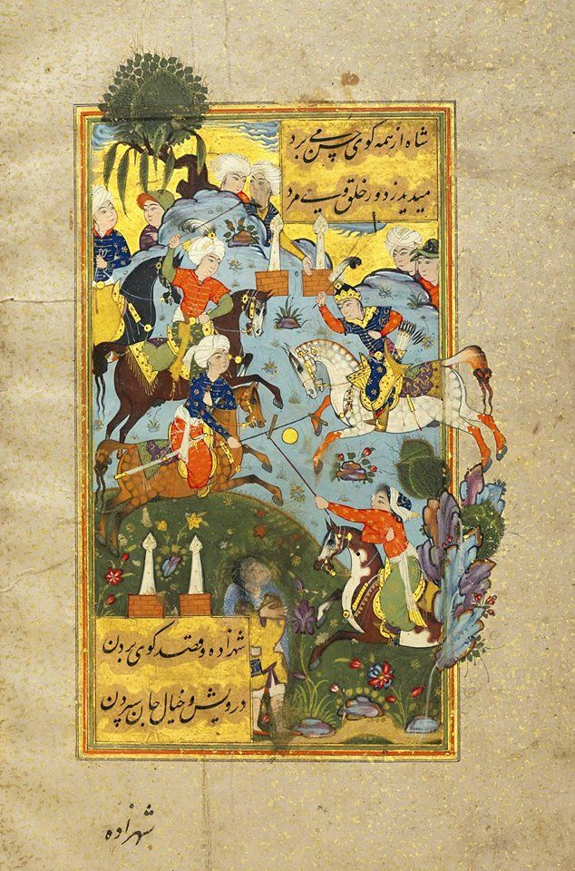 برگ مصور از ﻣﺜﻨﻮﻱ «ﮔﻮﻱ ﻭ ﭼﻮﮔﺎﻥ» ﺳﺮﻭﺩﻩ ﻋﺎﺭﻓﻲ ﻫﺮﻭﻱ قرن 16 میلادی، اصفهان 'ARIFI (D. AH 853/1449 AD): GUY O CHAUGAN -BALL AND MALLET , SAFAVID IRAN, 16TH CENTURY