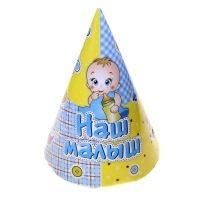 Одноразовая посуда для детского дня рождения #оформлениешарами #японскиепамперсы #свидетельствоорождении #4месяца #москва #ждемчуда #19недель #счастье #выпискасроддома #выпискамосква #ябеременна #бабушка
