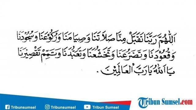Download Wallpaper Kumpulan Dzikir Dan Doa Setelah Sholat Fardhu