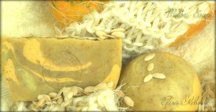 Ароматное дынное мыло с натуральным шелком