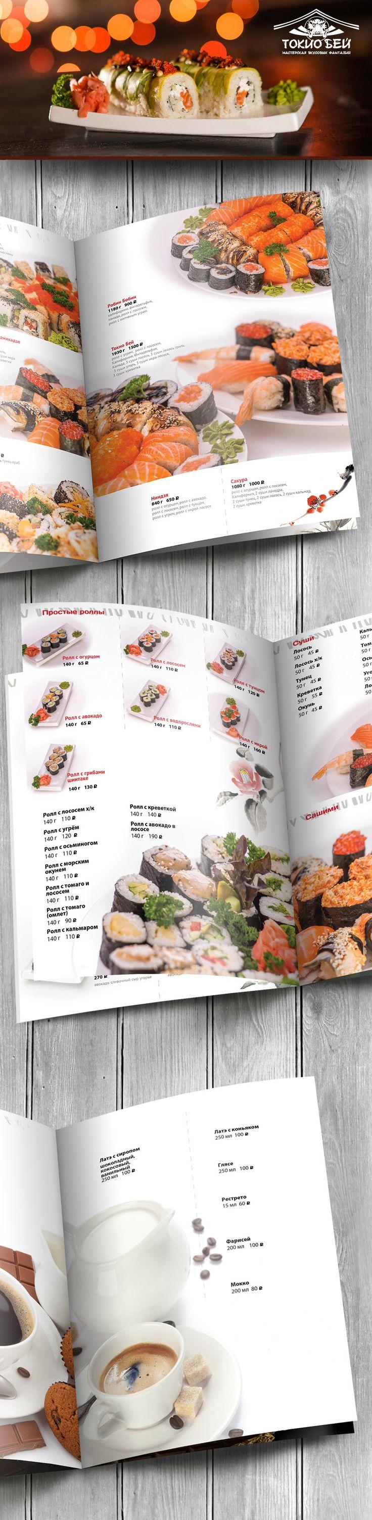 Разработка меню для «Токио Бей» #design #menu #sushi