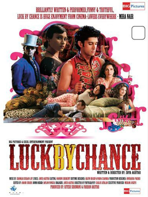 Malayalam Movie Lage Raho Partner Mp3 Download