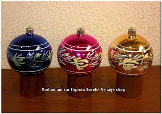 Παλαιοπωλείο Εύρηκα Eureka Vintage shop: Χριστουγεννιάτικα στολίδια 2015 Christmas ornaments